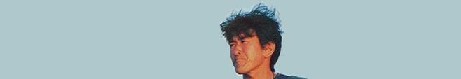 漁師になろうよ―すてきな「海の男たち」の生き方 吉村喜彦