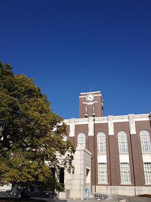 京都大学 吉村喜彦 母校