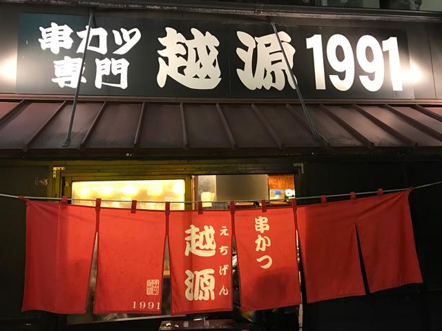 2016122101-yoshimura_mat