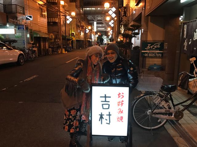 2016122103-yoshimura_mat
