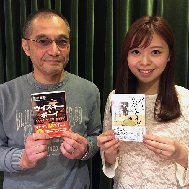 アナウンサーの上杉桜子さんと。TBSラジオ第4スタジオにて。