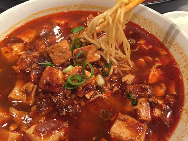 「麻婆豆腐麵」
