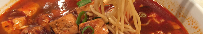 重慶飯店新館「麻婆豆腐麵」