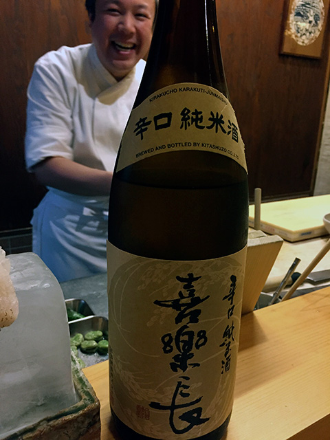 お酒は、東近江の「喜楽長(きらくちょう)」。
