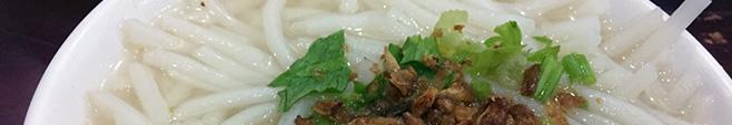 米粉湯(ミィーフンタン)