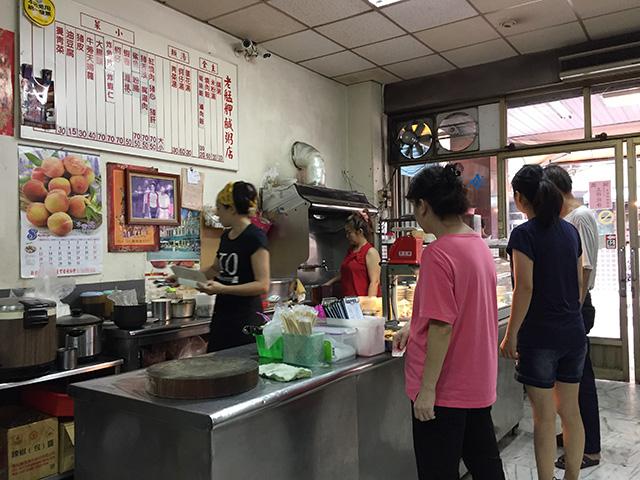 「老艋舺鹹粥店」店内