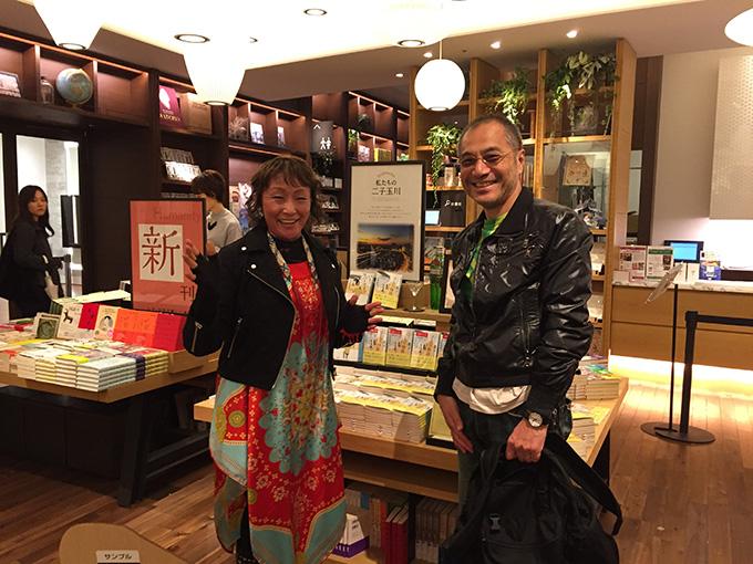 『二子玉川物語』の著者 吉村喜彦とプロデューサーの吉村有美子
