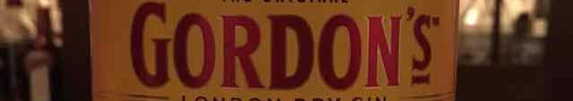 ゴードン・ジン・ロゴ