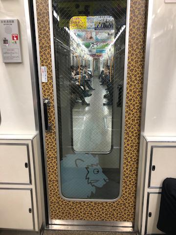 大阪地下鉄の連結器のヒョウ