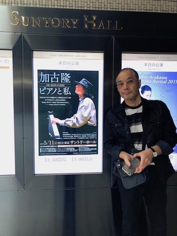 加古さんのポスター(喜彦)