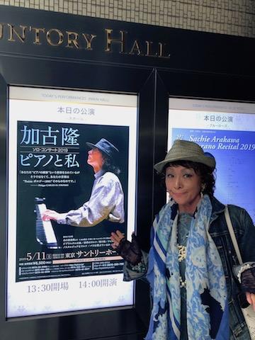 加古さんポスター(有美子)
