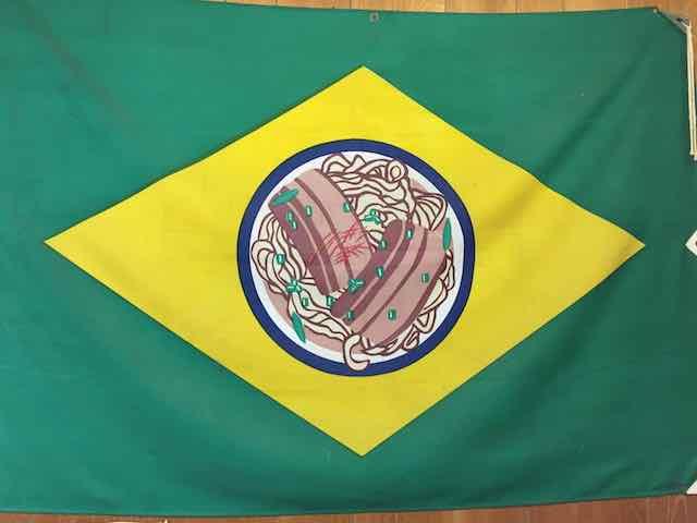 ブラジル食堂の旗
