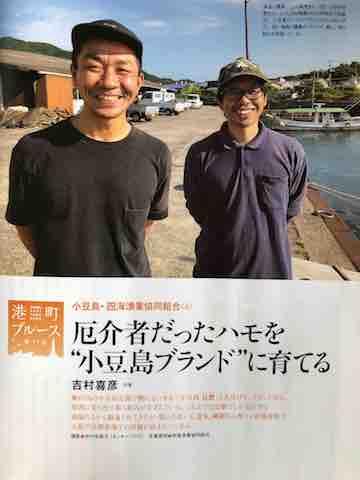 上川さん田中さん